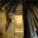厂家现货8*8 10*10黄铜方棒价格 H62低铅环保黄铜铆料价格