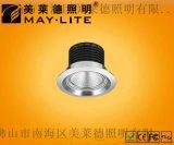 COB防內斜光天花射燈        ML-C901-3