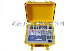 MZ8812C三相电能表校验仪