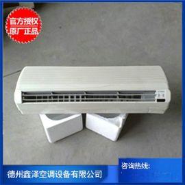 壁挂式风机盘管 水温空调挂机 水暖空调 水冷空调家用柜机
