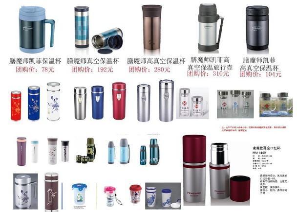 天津人寿保险定制陶瓷杯,马克杯天津健康险礼品,