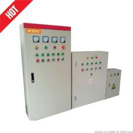 舞艺高低压成套配电柜价格/厂家