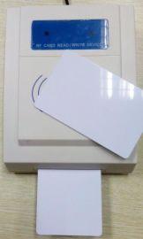 诺塔斯L2-U双界面IC卡读写器,支持二次开发和系统集成