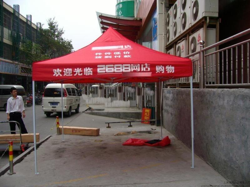 產品展銷帳篷 戶外廣告摺疊帳篷 產品展覽帳篷 防風防雨遮陽