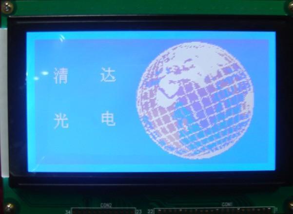 液晶LCD 单色显示模块 液晶屏