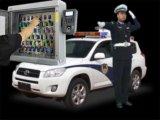 公安警用车辆钥匙管理柜