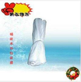 桶装水外包装 袋  纯净水防尘袋  矿泉水包装膜