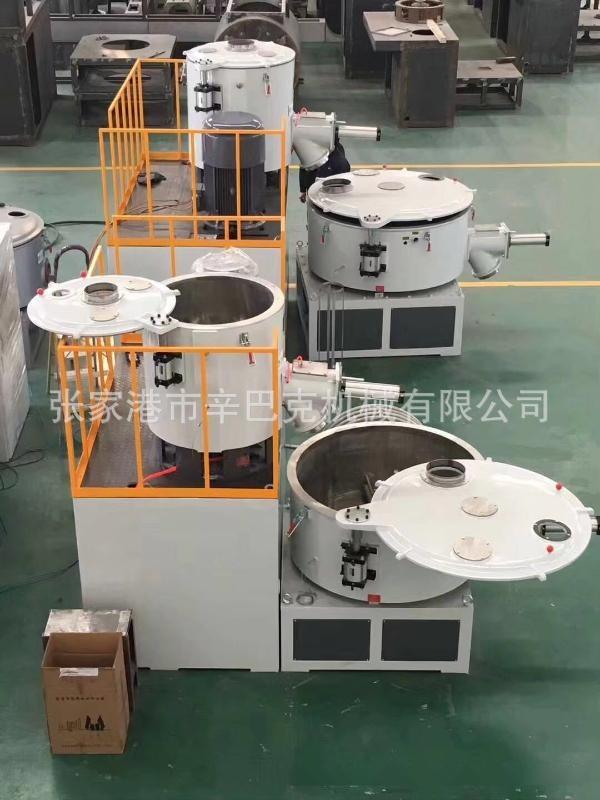 立式混料机 高速粉末搅拌机.200/500高速混料机组高速混合机组