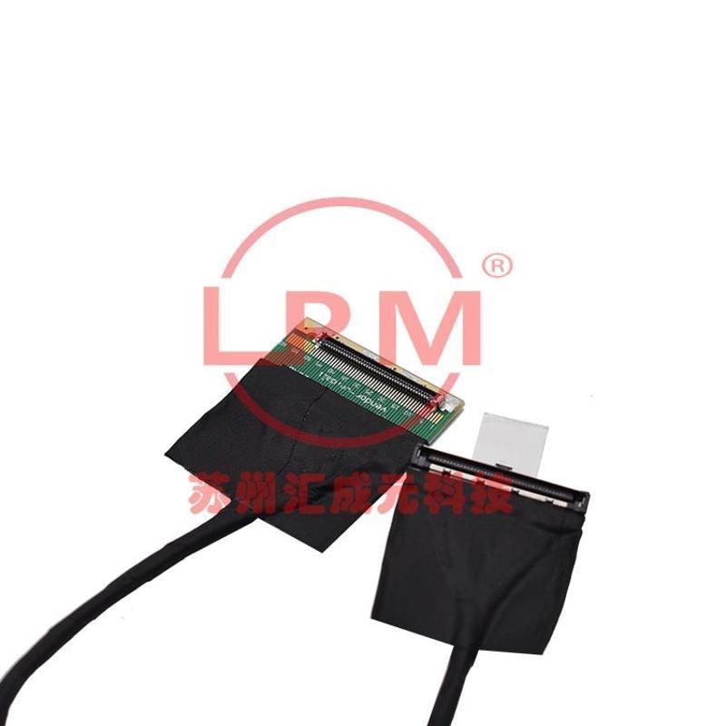 I-PEX 20438-040T-11 线对板主板测试屏线 极细同轴线