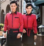 訂做餐廳秋冬裝餐飲酒店服務員工作服 餐廳男女款長袖飯店工裝