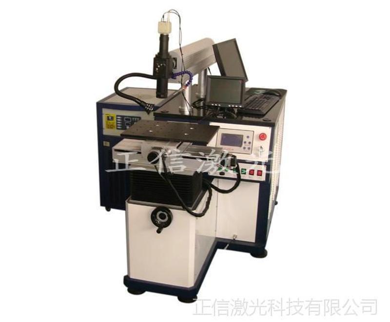 金屬鐵盒雙光路盒自動鐳射焊接機 四維自動鐳射焊接機