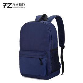 上海方振箱包定制双肩背包 防水牛津布电脑包可加印文字定制logo