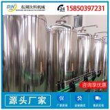 啤酒灌裝機 碳酸飲料啤酒灌裝機 果汁飲料生產線東湖廠家定製