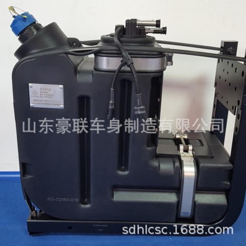 一汽解放A10尿素箱 尿素泵 尿素箱传感器 生产厂家图片