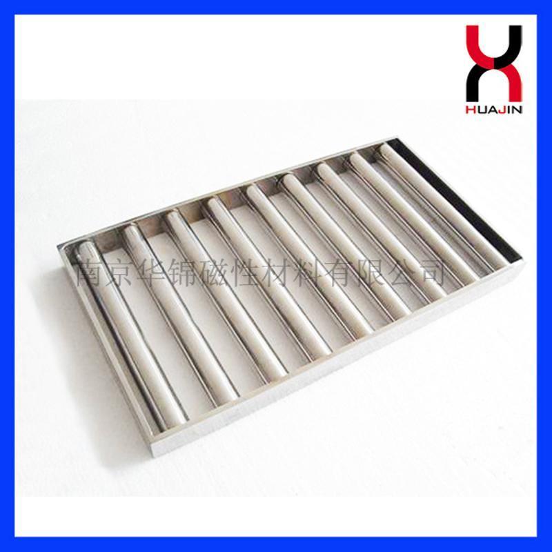 订做高强力磁架、高强力磁力架、管道磁力架、不锈钢磁力架