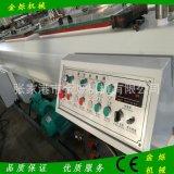 供应塑料管材真空定型箱 真空喷淋箱 真空定径机 定径冷却水箱