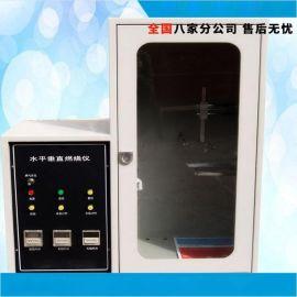 厂价直销 欧标垂直阻燃试验箱 燃烧实验仪