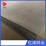 304材质120目150目高目数不锈钢丝网不锈钢筛网不锈钢筛分过滤网