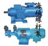 双螺杆泵 (2GC)