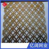 十字孔衝孔板/展會噴塑穿孔板/噴塑屏風板/表面噴塗鍍鋅板衝孔板