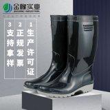 廠家直銷勞工牌工業防護鞋高筒耐酸鹼雨鞋男防水防滑耐磨防汛雨鞋