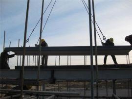 北京国鼎钢构轻型复合板屋面板网架板