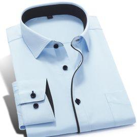 定做秋季男士白色长袖衬衫 正装商务纯色職業工裝衬衣