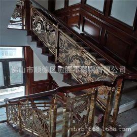 浙江铝板雕刻镀金护栏 酒店别墅铝艺镂空雕花金色楼梯栏杆可旋转