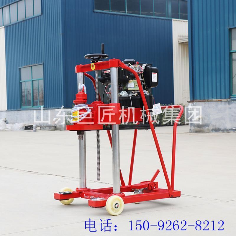内燃混凝土钻孔取芯机 HZC-20型公路护栏安装打眼机 立柱式混凝土钻孔取芯机