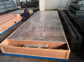 加工定制 T 型槽平板  研磨工作台|平台|300*400mm 河北制造