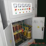 哲景供應 SBW-300KVA 300KW 全自動補償式電力穩壓器