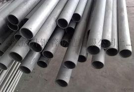 应升钢管-304-108*5*不锈钢钢管