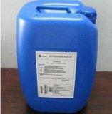 预膜剂 高效预膜剂,预膜剂价格,工业预膜剂