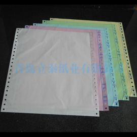 鑫立源针式电脑打印纸241-5