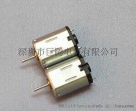 按摩器震动马达,N20微型马达,情趣跳蛋微型电机