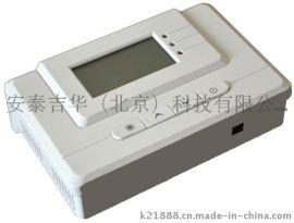 氨气检测仪报警控制器(用于畜牧、养殖)