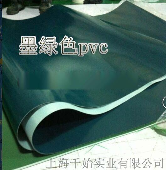 山东绿色pvc输送带皮带