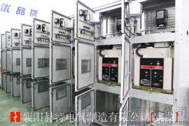 赫特10KV高压配电柜