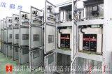 赫特10KV高壓配電櫃