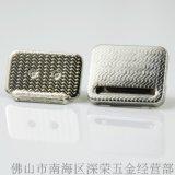 廠家直銷 嵌入式方形磁扣 皮具箱包專用嵌入式方形磁扣