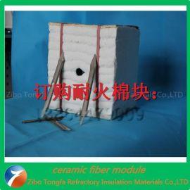 1360高铝型硅酸铝纤维模块报价