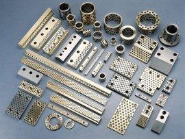 模具自润滑标准件/MISUM自润滑/盘起自润滑标准件/三协模具标准件/自润滑导套导板