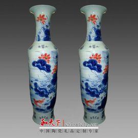 景德镇陶瓷花瓶摆件 定做陶瓷大花瓶