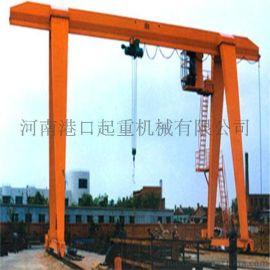 新乡起重机厂家专业生产门式起重机 桥式起重机 电动葫芦 欢迎来电垂询