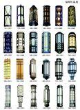 合達燈具 QBD  001 牆壁燈
