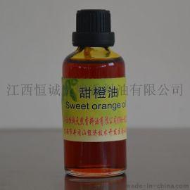大量生产 厂家现货直供甜橙油