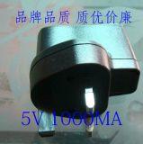 5V 1A USB充电器,智能充电器,英规充电器,