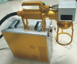 20W便携式手持光纤激光打标机 雕刻机 镭射机镭雕机 二维码打码机