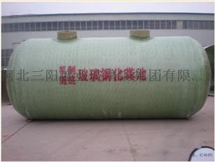 經濟效益型玻璃鋼化糞池 隔油池 污水沉澱池 普通型 加強型化糞池