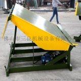 广州固定式登车桥 佛山叉车装卸平台月台一体升降平台